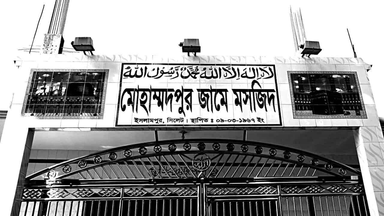 Bangladesh3