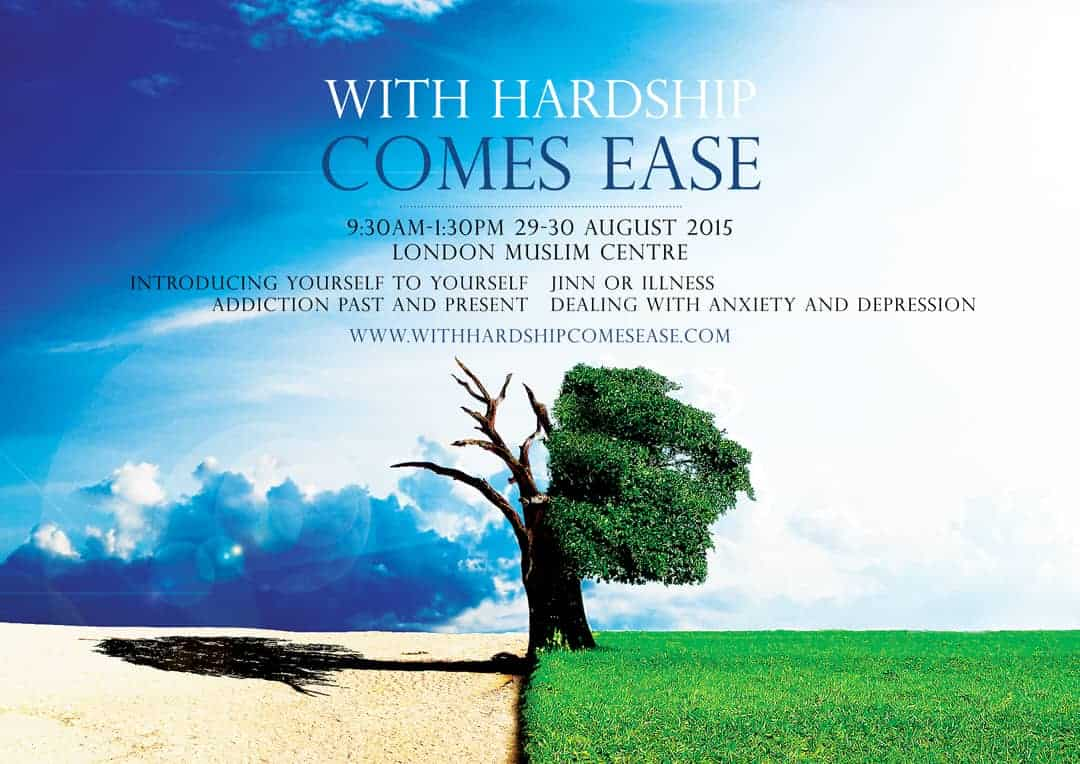 With Hardship Comes Ease