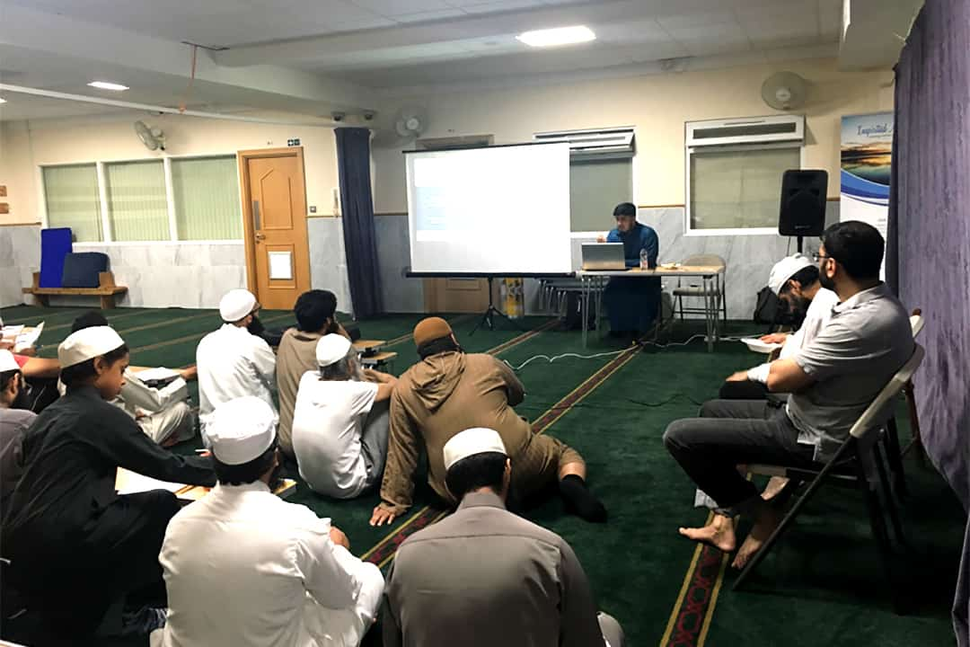 An Introduction to Muslim Mental Health at Masjid-e-Umer Review