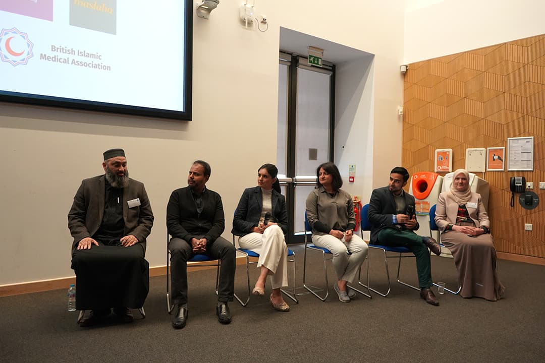 Mental Health & Well-being Conference: British Muslim Youth Reflections